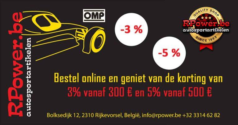 Bestel online en en geniet van 3% tot 5% korting.